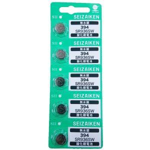 普通郵便 送料無料 SR936SW(394)×5個(1シート) 腕時計用酸化銀 ボタン電池 無水銀 SEIZAIKEN セイコーインスツル SII 安心の日本製・日本語パッケージ tokei-akashiya