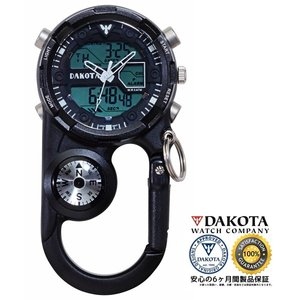 DAKOTA ダコタ アングラー2 アナデシ クリップウオッチ 3724-3 正規品 アウトドア用時計|tokei10