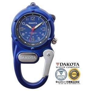 DAKOTA ダコタ ミニクリップ マイクロライト 3808-8 ブルー 正規品 アウトドア用時計|tokei10