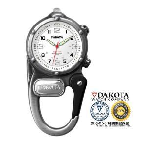 DAKOTA ダコタ ミニクリップ マイクロライト 3842-6 アンティークシルバー 正規品 アウトドア用時計|tokei10