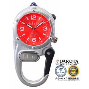 DAKOTA ダコタ ミニクリップ マイクロライト 3859-0 サンレイレッド 正規品 アウトドア用時計|tokei10