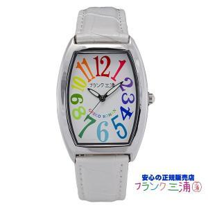 フランク三浦 FM00K-CRW 零号機(改) カラー白 送料無料 安心の正規販売店|tokei10