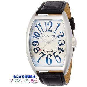 フランク三浦 FM06K-W 六号機(改) ホワイト 送料無料 安心の正規販売店|tokei10