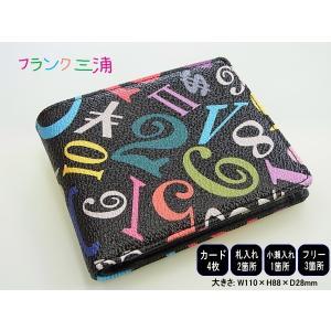 フランク三浦 財布 FMS02-CRB 二つ折り財布 ウォレット ギフトラッピング無料|tokei10