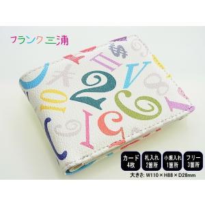 フランク三浦 財布 FMS02-CRW 二つ折り財布 ウォレット ギフトラッピング無料|tokei10
