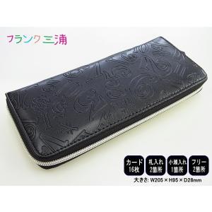 フランク三浦 財布 FMS03-B 黒 長財布 ウォレット ギフトラッピング無料|tokei10