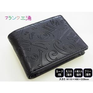フランク三浦 財布 FMS04-B 二つ折り財布 ウォレット ギフトラッピング無料|tokei10