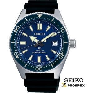 SEIKOプロスペックス SBDC053 PROSPEX 1stダイバーズ現代版 ヒストリカルコレクション|tokei10