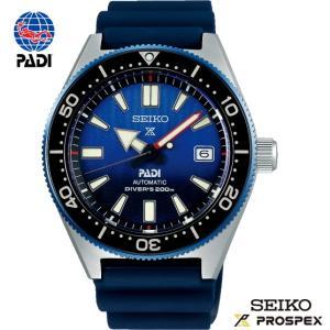 SEIKOプロスペックス SBDC055 PADIスペシャルエディション ダイバースキューバ|tokei10