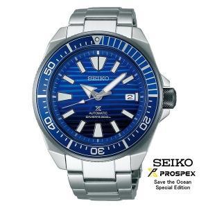 セイコープロスペックス SBDY019 ダイバースキューバ Save the Ocean Special Edition tokei10