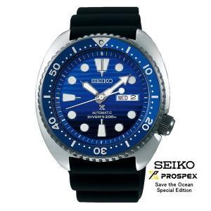 セイコープロスペックス SBDY021 ダイバースキューバ Save the Ocean Special Edition tokei10