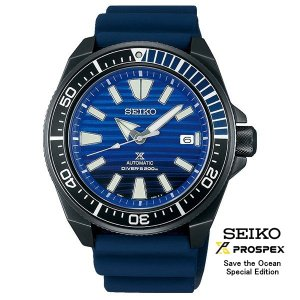 SEIKOプロスペックス SBDY025 ダイバースキューバ Save the Ocean Special Edition|tokei10