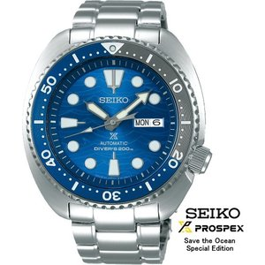 SEIKOプロスペックス SBDY031 ダイバースキューバ Save the Ocean Special Edition|tokei10