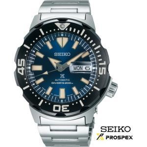 SEIKOプロスペックス SBDY033 セイコー ダイバーズウオッチ ダイバースキューバ|tokei10