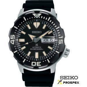 SEIKOプロスペックス SBDY035 セイコー ダイバーズウオッチ ダイバースキューバ|tokei10