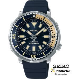 SEIKOプロスペックス SBDY073 セイコー ダイバーズウオッチ ダイバースキューバ|tokei10
