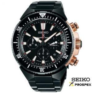SEIKOプロスペックス SBEC002 トランスオーシャン メカニカル クロノグラフ