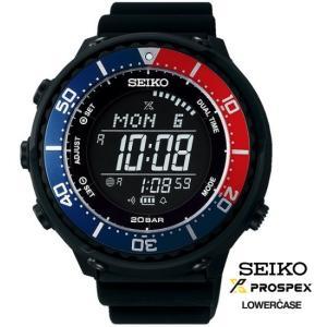SEIKOプロスペックス SBEP003  LOWERCASE フィールドマスター ソーラー式時計|tokei10