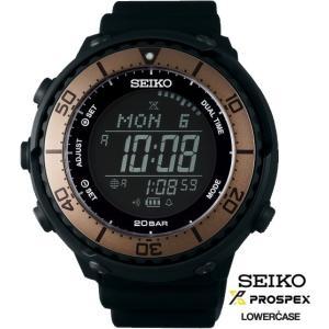SEIKOプロスペックス SBEP025 LOWERCASE フィールドマスター ソーラー式