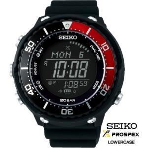 SEIKOプロスペックス SBEP027  LOWERCASE  フィールドマスター ソーラー式時計|tokei10