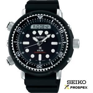 SEIKOプロスペックス SBEQ001 PROSPEX クロノグラフ機能付 ダイバーズウオッチ|tokei10