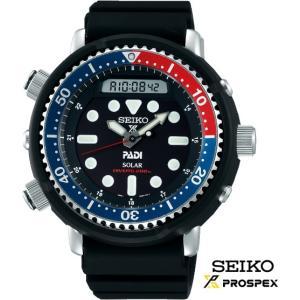 SEIKOプロスペックス PADI SBEQ003 アナデジ ソーラー式 ダイバーズウオッチ 国内正規品|tokei10