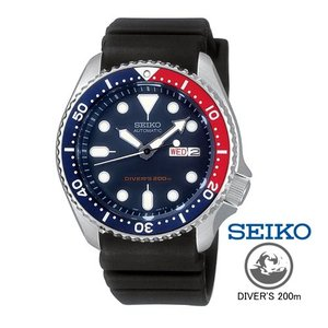 SEIKO セイコーダイバーズウオッチ SKX009K1 セイコー海外モデル ネイビーボーイ|tokei10