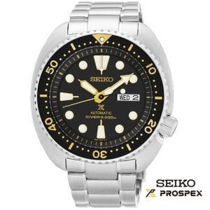SEIKO プロスペックス SRP775K1 セイコーダイバーズウオッチ セイコープロスペックス|tokei10