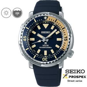 SEIKOプロスペックス STBQ003 ソーラー式 セイコー ダイバーズウオッチ|tokei10