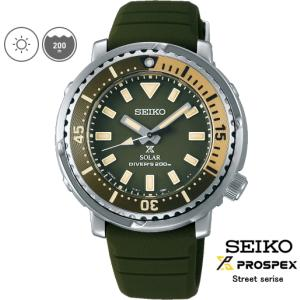 SEIKOプロスペックス STBQ005 ソーラー式 セイコー ダイバーズウオッチ|tokei10