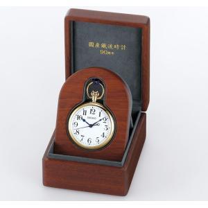 セイコー 鉄道時計 SVBR007 国産鉄道時計 90周年記念 SEIKO限定モデル|tokei10|03
