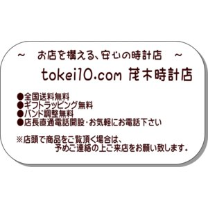 セイコー 鉄道時計 SVBR007 国産鉄道時計 90周年記念 SEIKO限定モデル|tokei10|04
