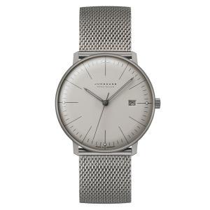 ユンハンス マックスビル JUNGHANS max bill メガ ソーラー 059 2022 48 ソーラー電波時計 正規品 腕時計 tokeikan