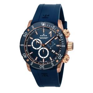 エドックス EDOX 10221-37RBU3-BUIR3 クロノオフショア1 正規品 腕時計|tokeikan