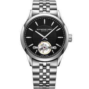 【正規品】 RAYMOND WEIL 【レイモンドウィル】 2780-ST-20001 フリーランサー オートマチック 【腕時計】|tokeikan