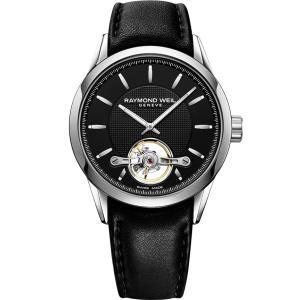 【正規品】 RAYMOND WEIL 【レイモンドウィル】 2780-STC-20001 フリーランサー オートマチック 【腕時計】|tokeikan