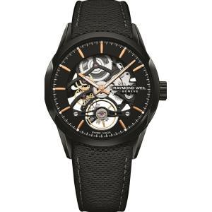 レイモンドウェイル RAYMOND WEIL 2785-BC5-20001 フリーランサー 正規品 腕時計 tokeikan