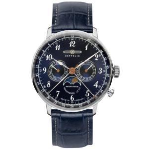 ツェッペリン ZEPPELIN 70363 LZ129 Hindenburg ヒンデンブルク 正規品 腕時計 tokeikan