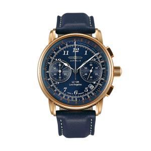 ツェッペリン ZEPPELIN 7616-3 LZ126 ロサンゼルス 日本限定モデル 正規品 腕時計 tokeikan