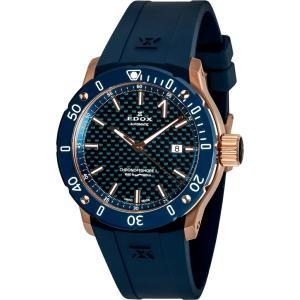 エドックス EDOX 80099-37RBU3-BUIR3 クロノオフショア1 正規品 腕時計|tokeikan