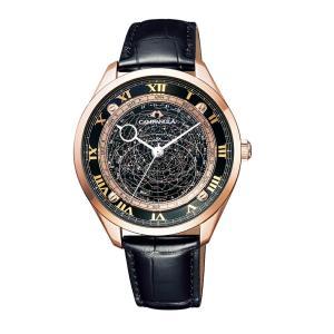 【今ならペンケースプレゼント】 カンパノラ CAMPANOLA シチズン CITIZEN 正規メーカー延長保証付き AO1034-08E 正規品 腕時計|tokeikan
