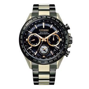 アテッサ ATTESA シチズン CITIZEN 正規メーカー延長保証付き CC4016-75E HAKUTO-Rコラボモデル 世界限定1200本 正規品 腕時計|tokeikan