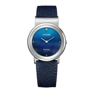 シチズン エル アンビリュナ CITIZEN L Ambiluna 正規メーカー延長保証付き EG7098-15L 正規品 腕時計|tokeikan