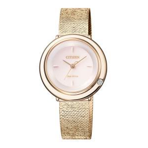 シチズン エル アンビリュナ CITIZEN L Ambiluna 正規メーカー延長保証付き EM0643-92X 正規品 腕時計|tokeikan