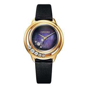 シチズン エル CITIZEN L 正規メーカー延長保証付き EW5532-18W コンセプトショップ限定モデル 限定50本 正規品 腕時計|tokeikan