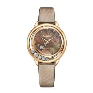 シチズン エル CITIZEN L 正規メーカー延長保証付き EW5532-26W 特定店限定モデル 限定40本 正規品 腕時計|tokeikan