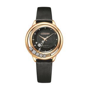 シチズン エル CITIZEN L 正規メーカー延長保証付き EW5532-34E 特定店限定モデル 限定50本 正規品 腕時計|tokeikan