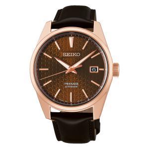 プレザージュ PRESAGE セイコー SEIKO SARX080 プレステージライン コアショップ限定モデル 正規品 腕時計 tokeikan