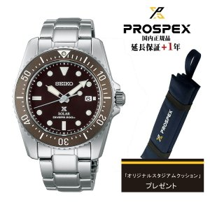 【今ならオリジナルボトル付き】 プロスペックス PROSPEX セイコー SEIKO SBDN071 ダイバースキューバ 正規品 腕時計 tokeikan