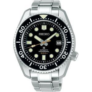 【今ならオリジナルボトル付き】 プロスペックス PROSPEX セイコー SEIKO SBDX023 マリーンマスター 正規品 腕時計 tokeikan